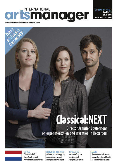 Jennifer Dautermann (centre) and her C:N colleagues