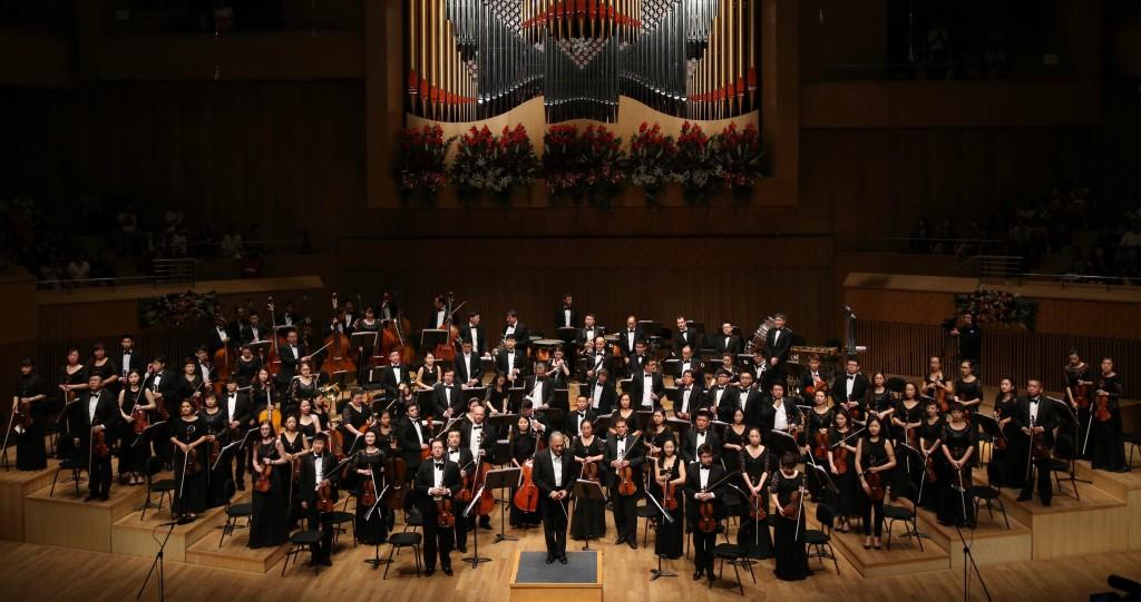Harbin Symphony Orchestra