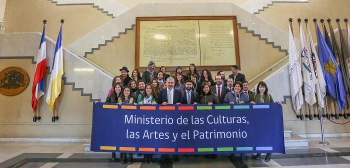 Ministry of Culture, Art and Heritage
