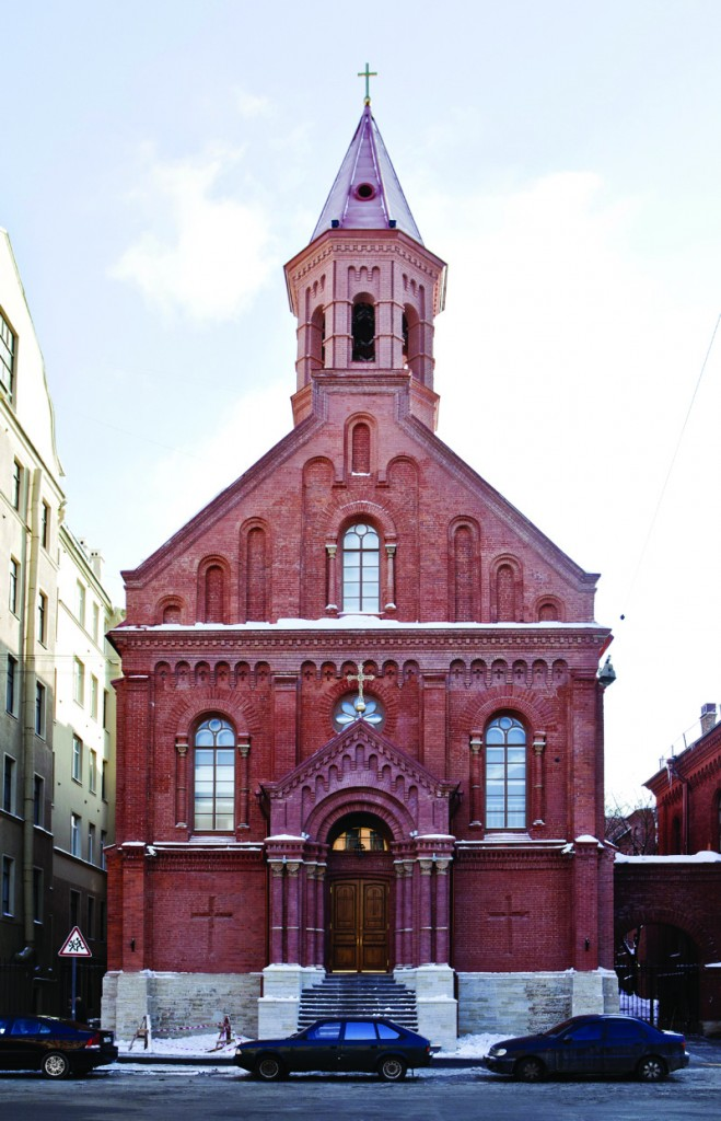 Estonian Cultural Centre in St Petersburg