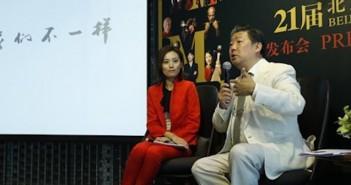 Yu Long and Shuang Zo