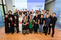 Taishin Arts Awards Winners