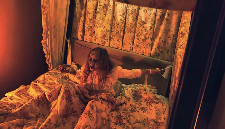 House of Horror