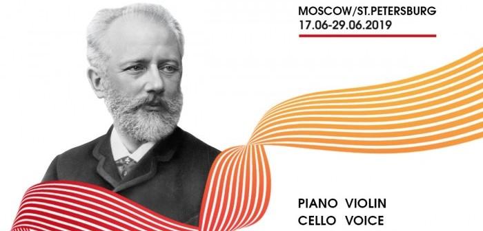 XVI Tchaikovsky International Competition