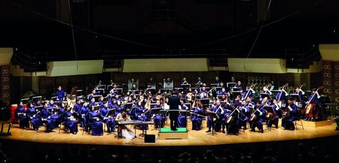 Hong Kong Chinese Orchestra