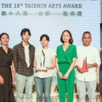 The 18th Taishin Arts Award winners
