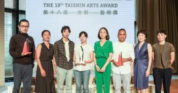 The 18th Taishin Arts Award winners