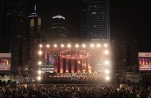 HK Phil Symphony Under the Stars concert © Eric Hong Yin Pok